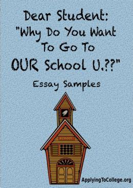 Acceptance essay high school